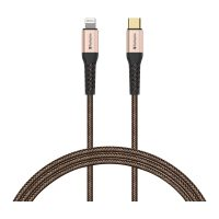 Verbatim Tough Max Type C to Lightning Cable - Gold